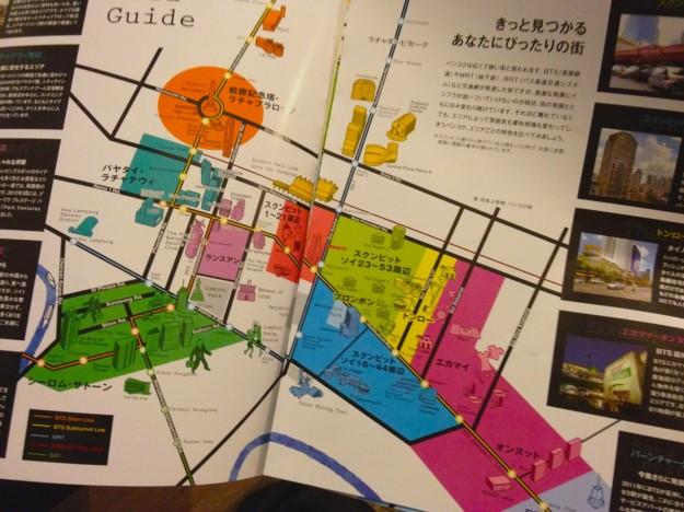 バンコク市内の住みやすい地域についての概要説明図
