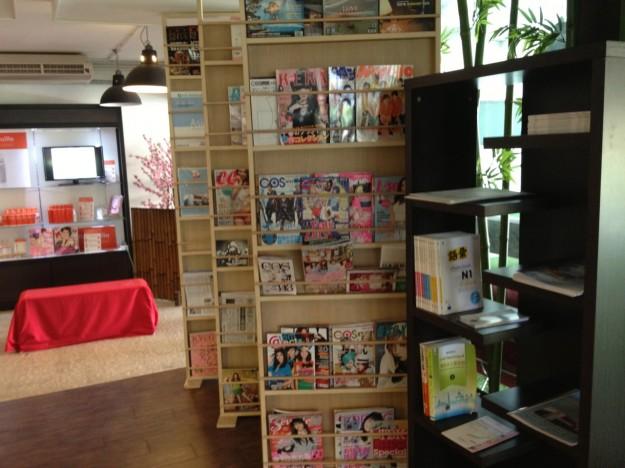 学生さんが好きそうな日本の雑誌