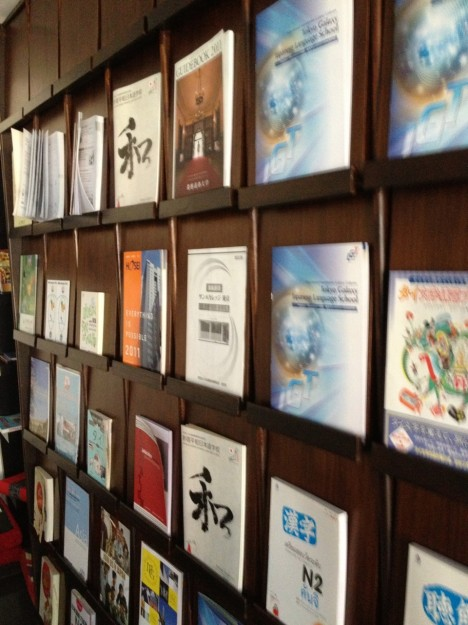 日本の大学の資料が置いてあり、学生が参照することができます。