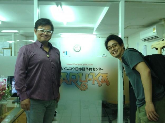 Haruka 日本語予約センターのGoさんです。
