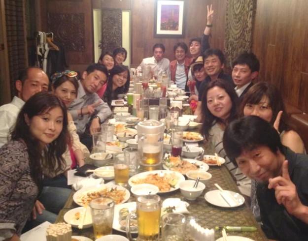 thai-party